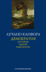 a091_canfora_cover