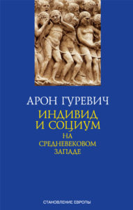 a115_gurevich_cover
