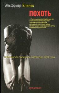 a157_JELINEK_pohot_b